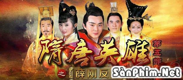 xem phim Tùy Đường Anh Hùng 5 - Heroes of Sui and Tang Dynasties 5 (2015) sanphim.net photo 0