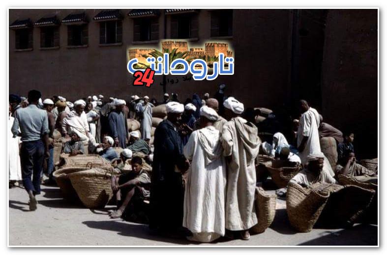 محمد سرتي يكتب : الرحبة القديمة .. سوق أهل تارودانت كلهم فيه سواء