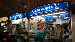 Tian Tian Hainanese Chicken Rice Maxwell Food Court Singapore