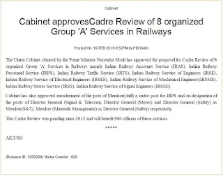 cabinet-approves-cadre-review-of-8-organized-gp-a-services-in-railways