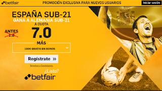betfair supercuota Eurocopa Sub-21 España gana a Alemania 30 junio