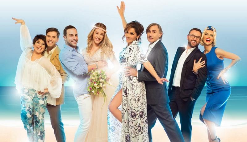 To μιούζικαλ «Mamma Mia!» με την Δέσποινα Βανδή στην Αλεξανδρούπολη