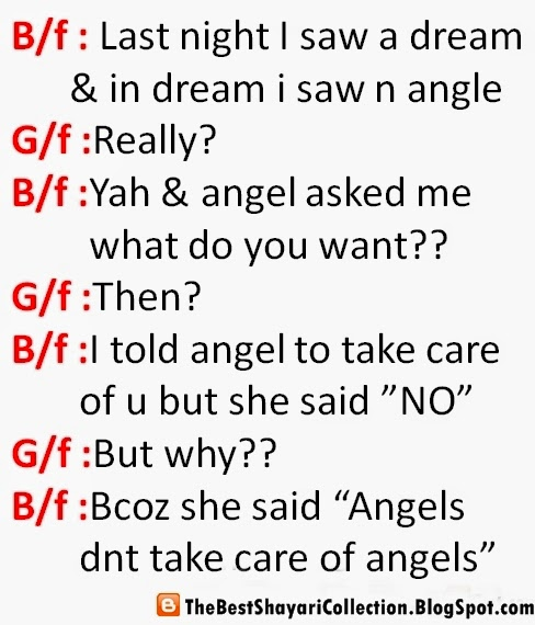 Love conversation between boyfriend and girlfriend