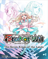The Seven King's Of The Lands