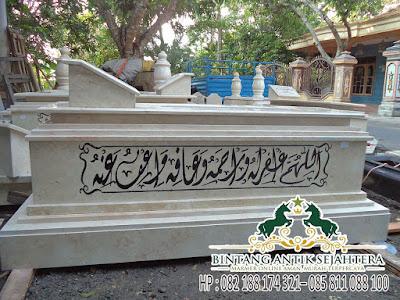 Kijing Makam Surabaya, Makam Batu Marmer, Kijing Makam Marmer