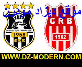 مباراة وفاق سطيف وشباب بلوزداد اول نوفمبر match entente setif vs chabab belouizdad