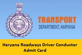 Haryana Roadways Driver Conductor Admit Card