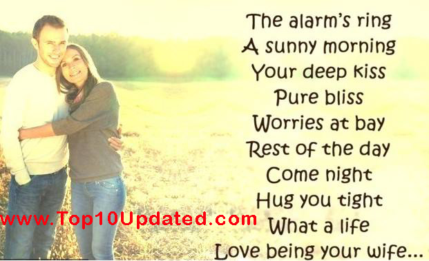 The alarm's ring A sunny morning | Husband & Wife Romantic Love Quotes & Sayings - Top 10 Updated