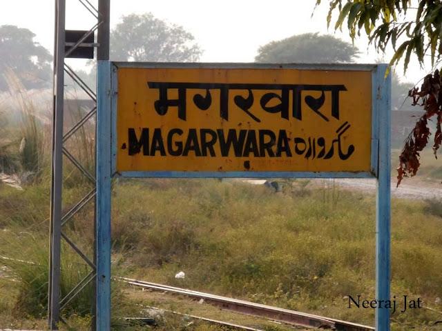 इलाहाबाद से मुगलसराय पैसेंजर ट्रेन यात्रा