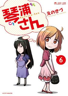 琴浦さん 第01-06巻 [Kotoura-san vol 01-06]