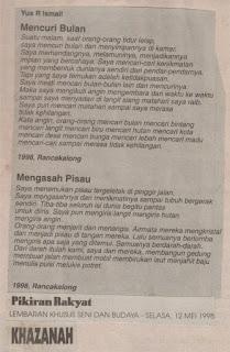 Puisi Yus R, Ismail