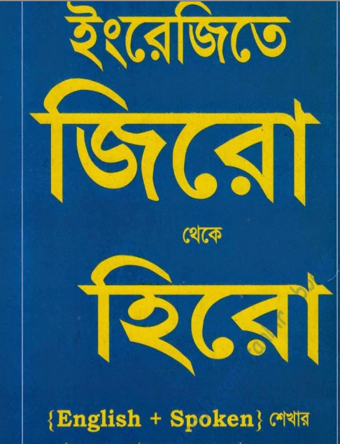 adobe photoshop cs8 bangla tutorial pdf