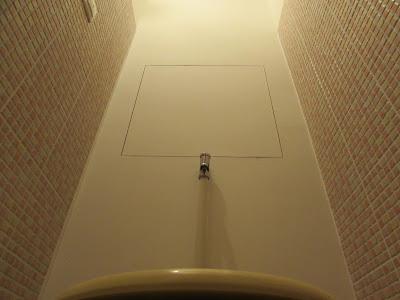 Budapest, III. gipszkarton WC hátfal