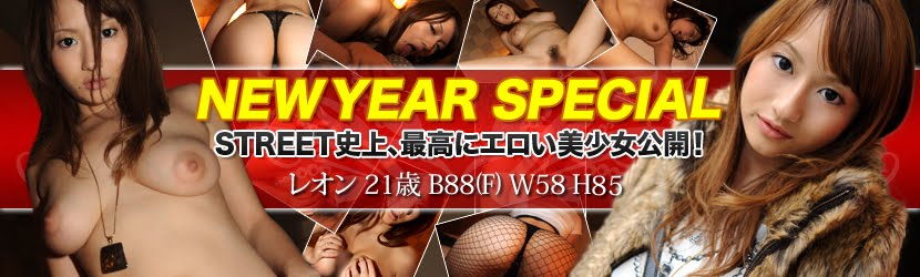 [Real Street Angels]1-18 M165 REON レオン 21歳 [60P36MB] 07180