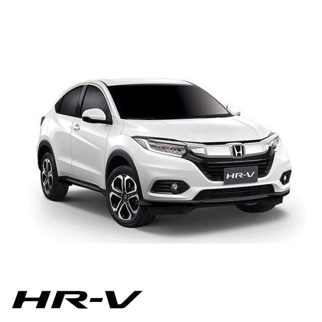Honda HR-V Honda ô tô Long Biên| Mua xe Honda HR-V| Trả góp Honda HRV| Giá xe Honda HRV 2020