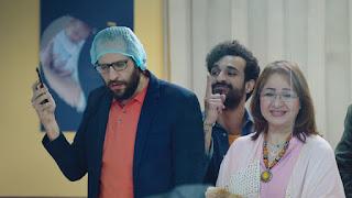 هتموت من الضحك ..مشاهدة وتحميل فيديو يوتيوب أعلان اورنج عن باقات Orange GO الجديد 2018 أحمد أمين في المستشفي كامل