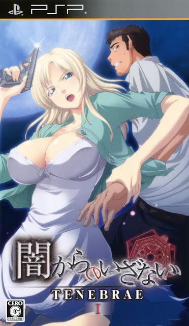 Yami Kara no Izanai: Tenebrae I Cover