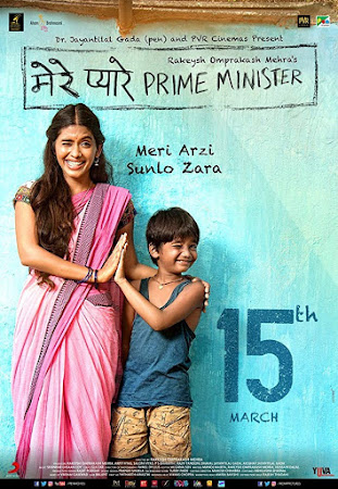 Watch Online Bollywood Movie Mere Pyare Prime Minister 2019 300MB HDRip 480P Full Hindi Film Free Download At WorldFree4u.Com