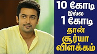 Surya Shares His Experience With Director Gnavel In Audio Launch