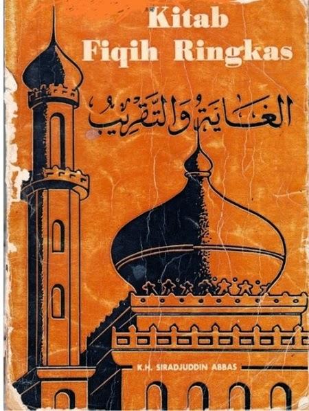 Terjemah Matan Taqrid karangan K.H. Sirajuddin Abbas