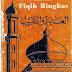 Download Terjemahan Kitab Matan Taqrib Karya K.H. Sirajuddin Abbas