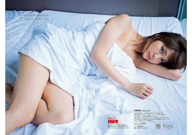 本間成美 Honma Narumi Weekly Playboy No 26 June 2017 Wallpaper HD