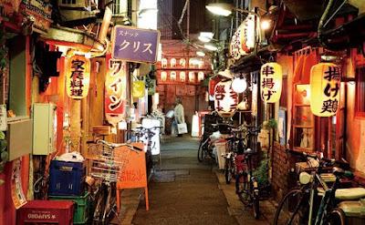Fotos Tokio Japon