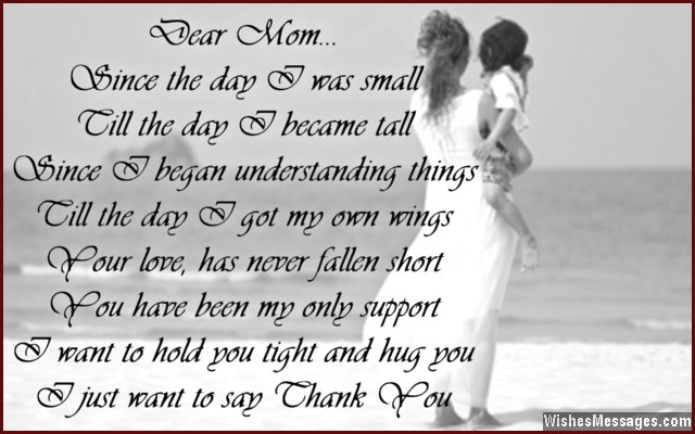 Best Latest poems about your mom images to wish on mothers day