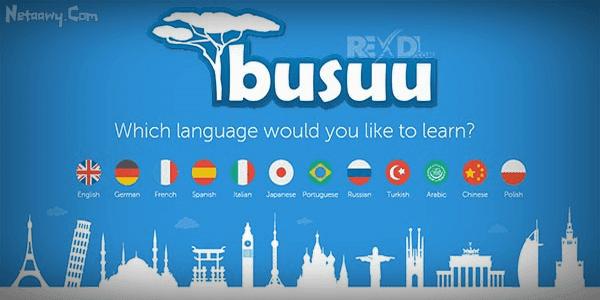 تطبيق-Busuu