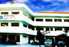Info Pendaftaran Mahasiswa Baru IKIP Widya Darma Surabaya 2018-2019