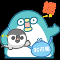 Fun123 TW × PP mini Pop-Up Stickers