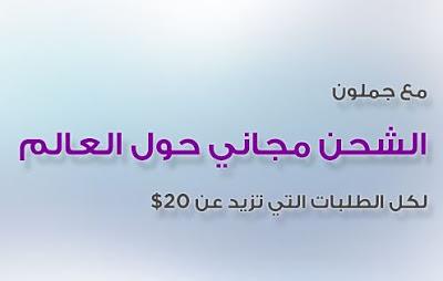 موقع لبيع الكتب العربية