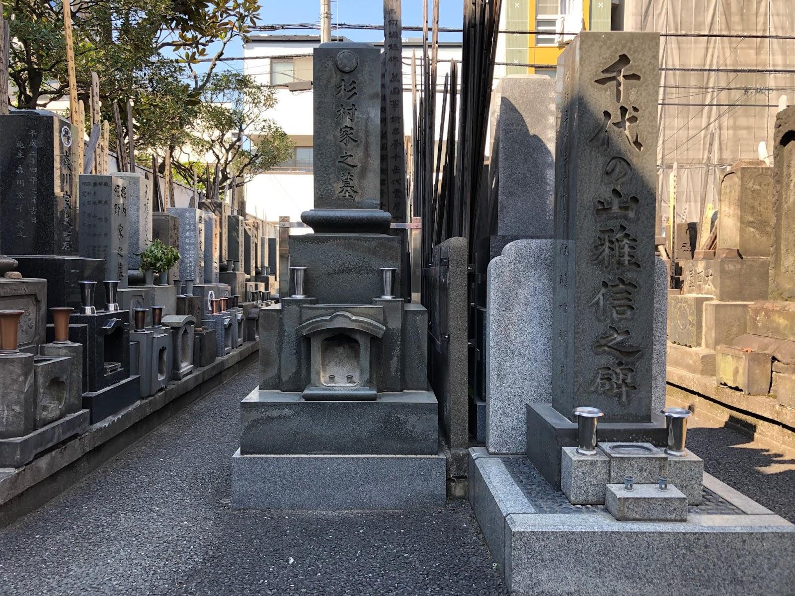 千代の山雅信(ちよのやま まさのぶ)-墓マイラーが行く。