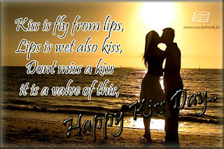 happy kiss day images for fb sharing