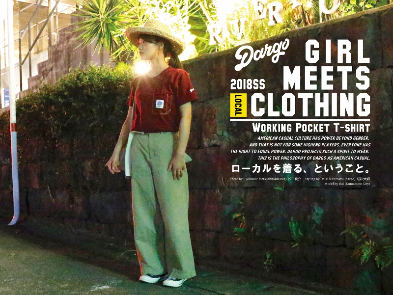 【Girl meets local clothing vol.1】