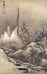 Haikus de los cármenes de Granada, Francisco Acuyo