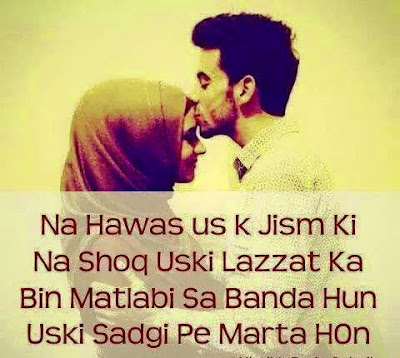 Romantic Poetry In Urdu | Romantic Shayari | Poetry Wallpapers | Urdu Poetry World,Urdu Poetry,Sad Poetry,Urdu Sad Poetry,Romantic poetry,Urdu Love Poetry,Poetry In Urdu,2 Lines Poetry,Iqbal Poetry,Famous Poetry,2 line Urdu poetry,Urdu Poetry,Poetry In Urdu,Urdu Poetry Images,Urdu Poetry sms,urdu poetry love,urdu poetry sad,urdu poetry download,sad poetry about life in urdu