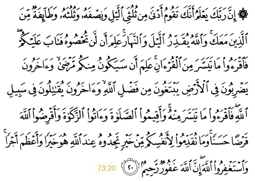 learn quran online | online quran classes | learn quran ...