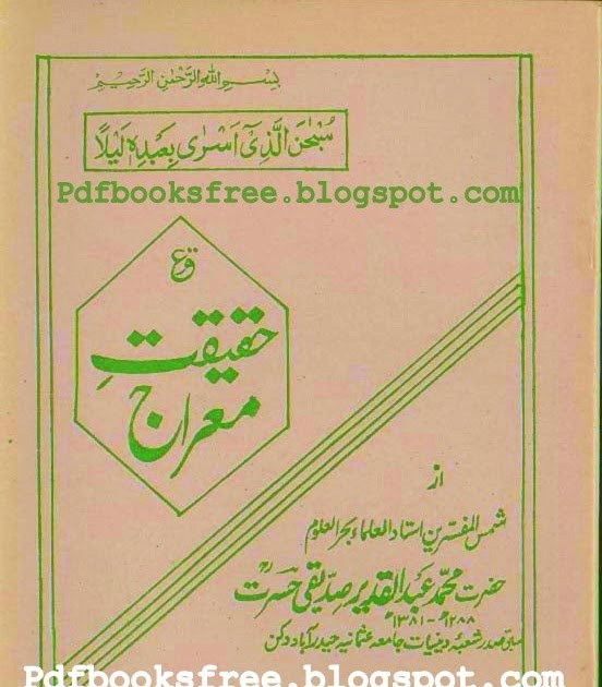 Forex trading in urdu pdf download
