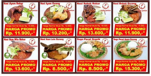 Lesehan Ayam Jantan: Tempat Lesehan Makan Murah di Bekasi