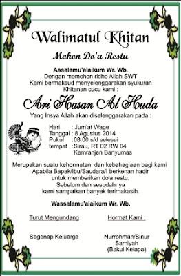 Desain Tasyakuran/Punjungan/Sorogan/Hantaran Kelahiran & Pernikahan cdr