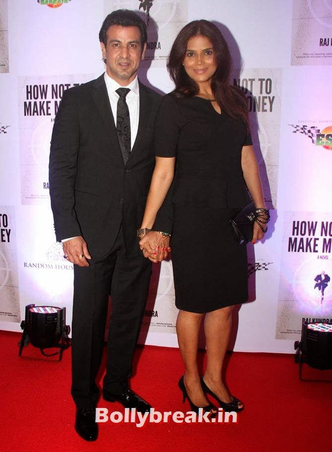 Ronit Roy and Neelam Singh, Shilpa Shetty - How not to make Money Bash