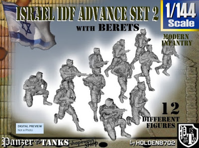 1-144 IDF BERET ADVANCE SET 3 picture 1