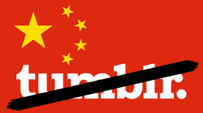 Unblock Tumblr in Mainland China with a VPN service