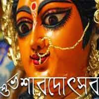 Durga Puja Agomoni Song And Mahalaya - Bengali Lyrics