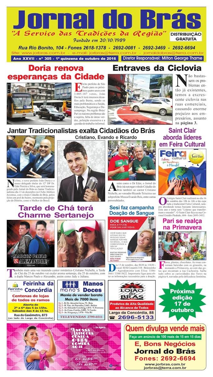 Destaques da Ed. 305 - Jornal do Brás