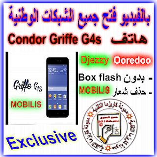 Condor C 5 PGN-504_T8499,c-1 ,Condor C2 (PKT-301),Condor C4+PGN 403,Condor C6,Condor C6 Pro,Condor C6+ PLUS_PGN-509,Condor C7 PGN-506,condor G4s PHQ519,Condor_C8 (PHS-601),Condor_C8 s,Condor_MTK_SP_Downlad_Tool_V5.1524.000,PGN-508,TAB tgw 706,c-1 done,G-TIDE E71,Huawei S7-721u,Lenovo A319,LG,Alcatel one touche 7041D,C5212i arabic,E1055T,E1200R,E1282T,G-350E,GT-C3322,GT-i8190,GT-S5310,GT-S5830,GT-S6500,GT-S7390G,GT-S7562,I9100,I9192,I9300,s3 mini GT-I8190N,S6312,SER-I9192,sm-312e,SM-J110H,XEF-G350,XSG-I8552,XSG-S7582,Sony xperia c3 dual,X8_E15i,tab a33,Wiko Rainbow V13,5500 hd,condor 5000fta,Condor 5500 4400  CX FTA,Dump GN-7500 Titanium,GEANT 1010 TUTAN,New_GN-5500_HD&GN1000HD&GN-5500_TITA&3000TITA_V2.07_2012_5_30,SR-X1200Dsuper&1400Dsuper&SR-X8D,Flashtool,INSPIRON 15 SERIE 3000 I3,