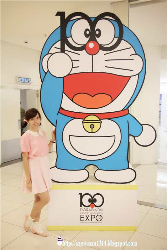 Doraemon Secret Gadget Expo 2013 Part 1