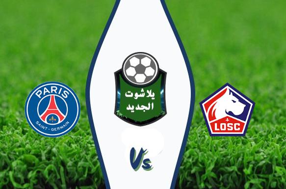 نتيجة مباراة باريس سان جيرمان وليل اليوم الأحد 26-01-2020 الدوري الفرنسي