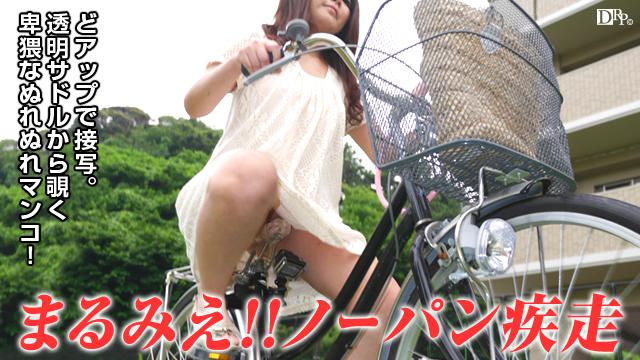 042316 074 – Kasumi Shigemori
